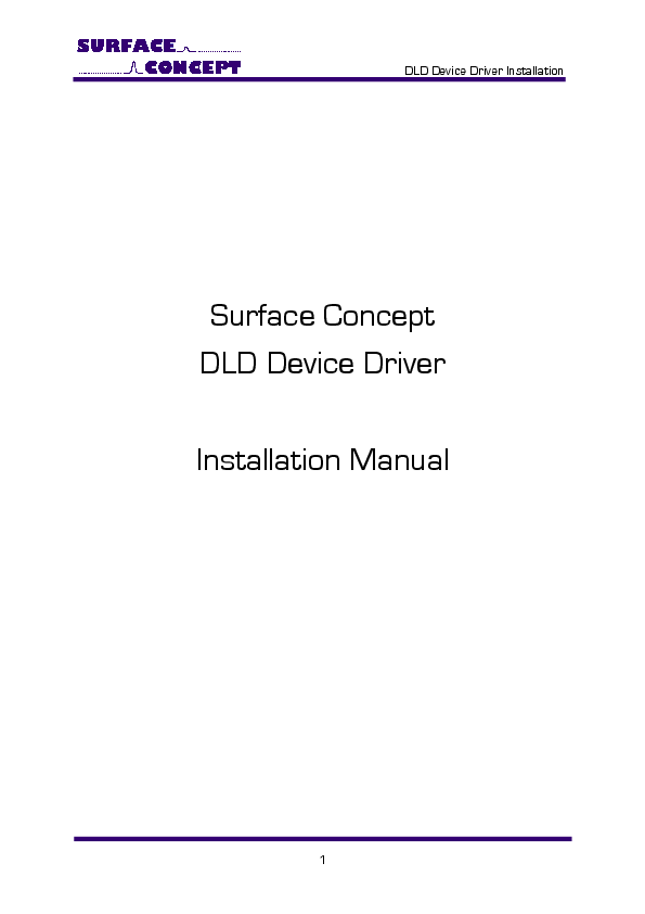 Surface Concept DLD Device Driver Installation